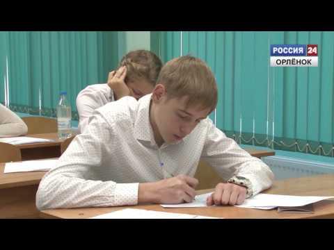 Пробный ЕГЭ по русскому языку