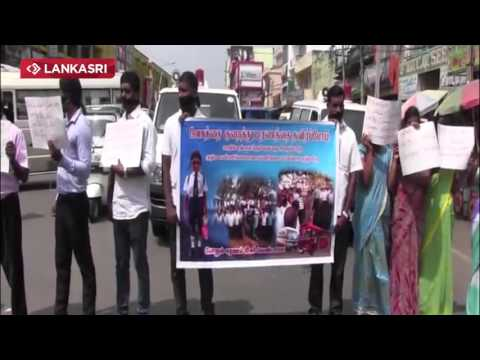 Protest in Jaffna