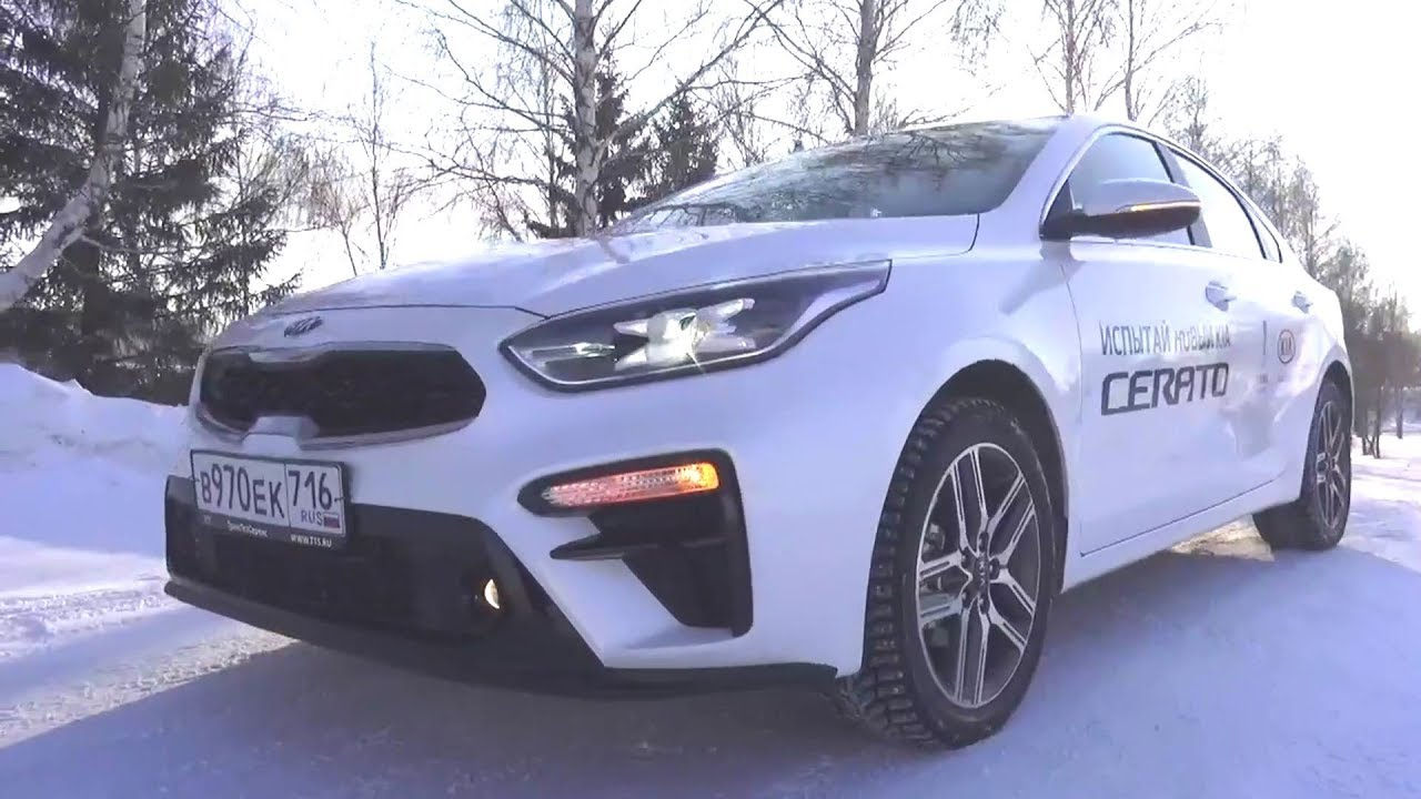 2019 Kia Cerato 2.0 AT. Start Up, Engine, and In Depth Tour.