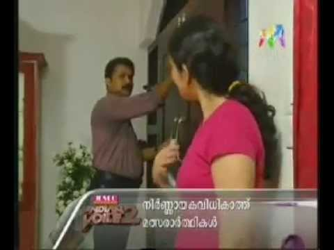 hot mallu serial actress ass show