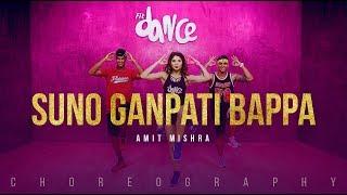 download lagu Suno Ganpati Bappa Morya - Judwaa 2 - Sub gratis