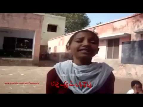 Pakistani School Girl Nice Singing   Youtube video
