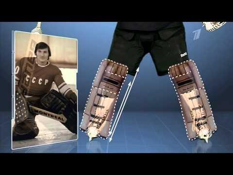 Развитие хоккея. Эволюция за 120 лет.