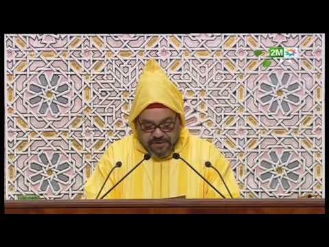 خطاب الملك أمام أعضاء مجلسي البرلمان بمناسبة  افتتاحا للولاية التشريعية الجديدة