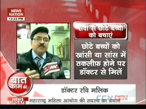 Winter & its precautions:, Dr. Ravi Mallik CMD Malik Radix Healthcare, Nirman Vihar, Delhi