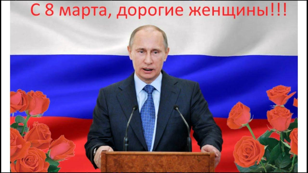 Голосовые поздравления жириновского с днем рождения