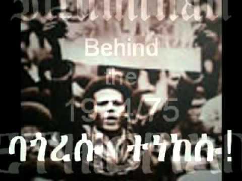 Did Ethiopian Royals Sell-Out RASTAFARI & HAILE SELASSIE Historic Properties in Jerusalem, Israel?