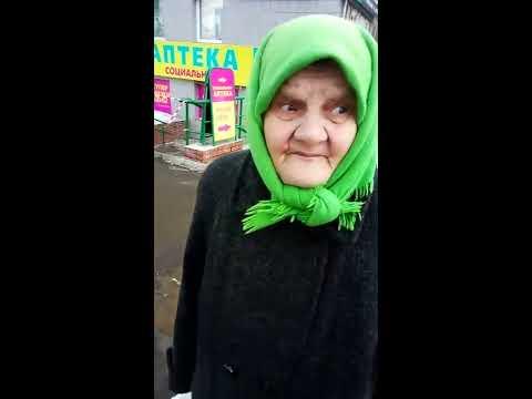 Знаменитая Бабушка из Кирова, снова дает интервью