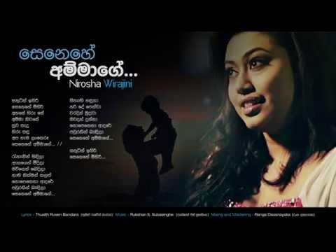 Senehe Ammage - Nirosha Virajini - MEntertainements