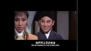 The Three Smiles (1969) Shaw Brothers **Official Trailer** 三笑