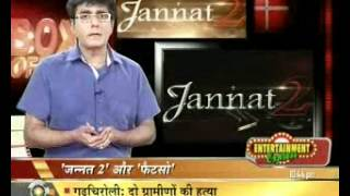 Jannat 2 - JANNAT 2--FATSO.asf--FILM REVIEWS