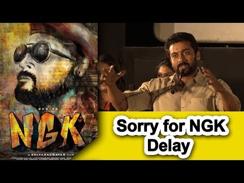 Actor Suriya Talks About NGK Movie Release - Sorry For the Delay | Selvaraghavan Movie | moviebuff