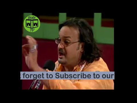 Amjad Sabri Qawwal - Laiyan Laiyan main tere naal dholna - Manqabat Hazrat Sabir Pak R.A.- SHAH TV