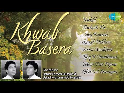 Khwab Basera | Ghazal Songs Audio Jukebox | Ustad Ahmed Hussain...
