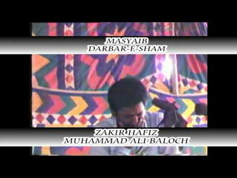 00483 Zakir Hafiz Muhammad Ali Baloch video