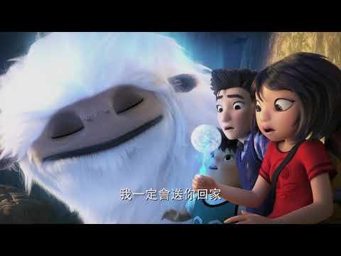 【壞壞萌雪怪】小宜篇 - 10月4日 歡樂登場 中、英文版同步上映