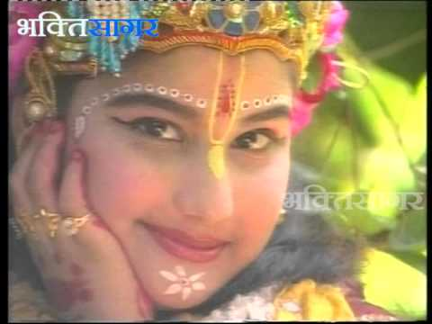 Meera krishna bhajan in hindi