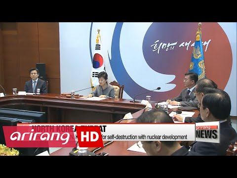'No future for North Korea with another nuke test': Pres. Park