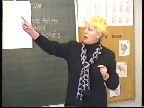 Уроки в начальной школе по советской методике