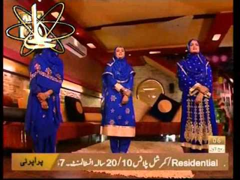 Aa Gaye Mustafa - Hurriya , Amber Ashraf & Others