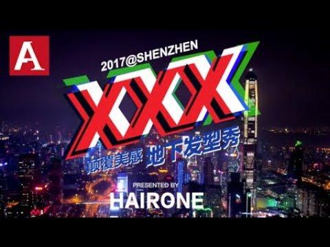 [Angel Angle] 2017 XXX Hair Show - Shenzhen, China 深圳XXX发型秀 thumbnail