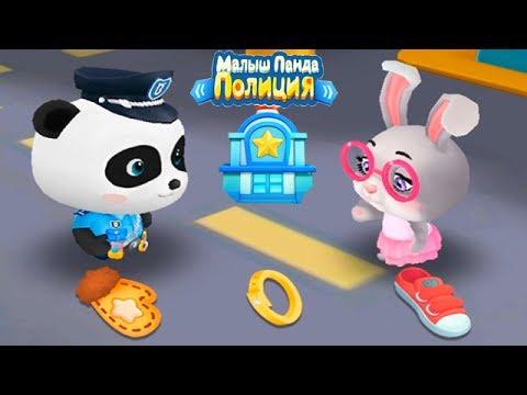 Малыш ПАНДА Полицейский Детское развивающее видео Обучающий игровой мультик Let's play