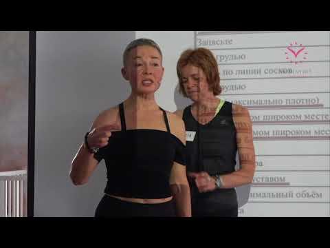 Измеряем подкожный жир