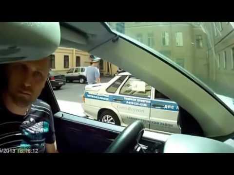 Неграмотный инспектор ДПС незаконно остановил водителя СПБ ( ДПС )