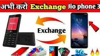 Jio Phone 3 Exchange Offer    Jio Phone 3 Launch Date    Jio phone 3 unboxing And full review   