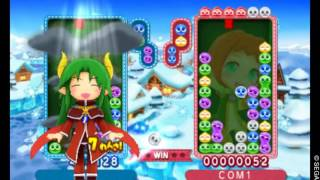 Puyo Puyo Chronicle - All Character Spells (Normal voice)