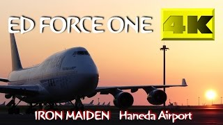 [4K] Sunrise!!! IRON MAIDEN ED FORCE ONE TOKYO HANEDA AIRPORT