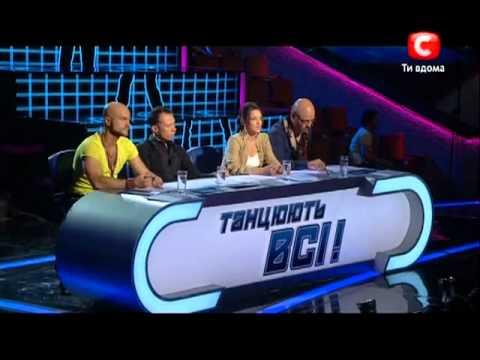 """""""Танцуют все"""" 5. Онищенко Катя. Днепропетровск"""