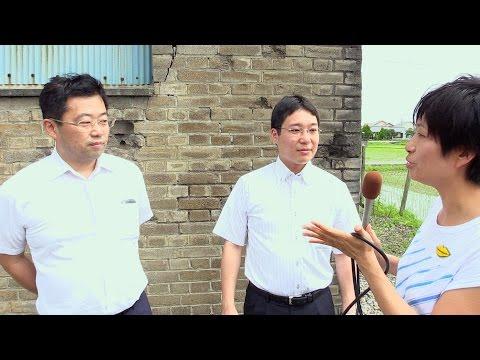 宇佐海軍航空隊 ガンカメラ映像