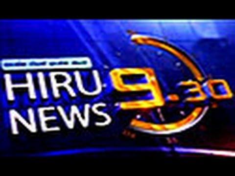 Hiru Tv News Sri Lanka - 21st December 2013 - Www.lankachannel.lk video