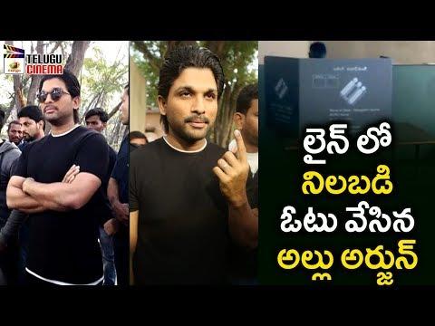 Allu Arjun Casts His Vote | Telangana Assembly Elections 2018 | Mango Telugu Cinema