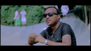 Endriyas Kelifa - Yeayene Abeba(የአይኔ አበባ) - New Ethiopian Music 2017(Official Video)