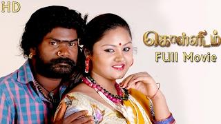 Kollidam - Full Movie | Nesam Murali, Ludhiya | Srikanth Deva