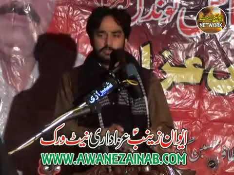 Zakir Waseem Abbas Baloch Majlis 17 January 2016 Deowal Basri Zakir Ghazanfar Abbas Gondal   YouTube