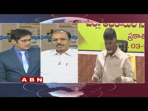 Discussion on CBI Raids in Andhra Pradesh | TDP Vs BJP | Public Point | Part 1 | ABN Telugu