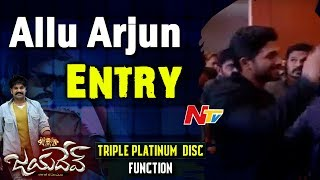 Allu Arjun Entry @ Jayadev Movie Triple Platinum Function  || Ganta Ravi, Malavika