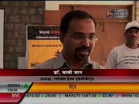 DD NEWS,Hindi, TB-HIV/AIDS, ACTION and INP+