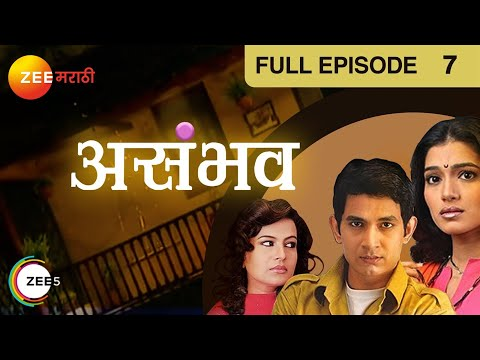 Asambhav - Episode 7 video