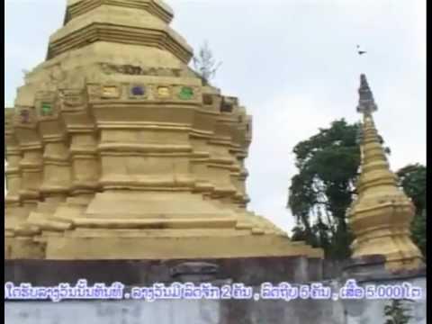 That Xieng Tung-Muang Sing, Luang Namtha, Laos