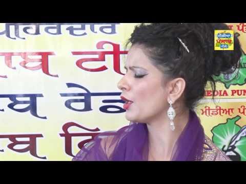 Geeta_Di_Shankar_Sharlin.P_090515 (Media Punjab TV)