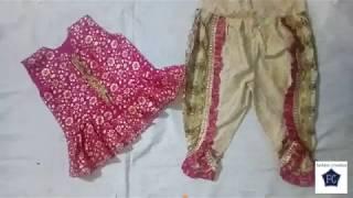 tulip shalwar how to make baby girl dress summer frock design 2018 eid dress designing tutorial