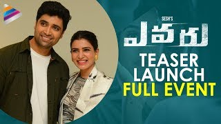 Evaru Movie Teaser Launch Full Event | Samantha | Regina Cassandra | Adivi Sesh | Naveen Chandra
