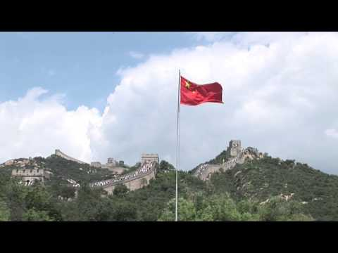 Chinese Flag Waving near The Great Wall of China Video - People's Republic of China PRC Red Flag