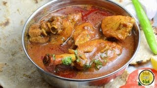 Spicy Saoji Chicken Curry - Nagpur Chicken - By Vahchef @ vahrehvah.com