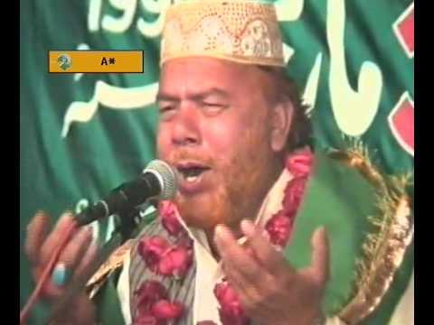 Saif Ul Malook(late Muhammad Yousuf Naqshbandi)by Visaal video