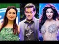 Kareena Kapoor saved Katrina Kaif from Salman Khan's thrasing